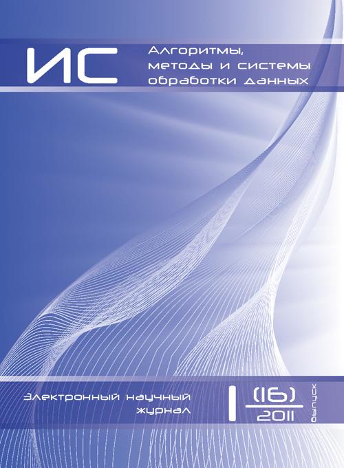 amisod-16-1-2011-500
