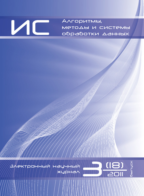 amisod-18-3-2011-500
