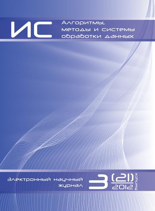 amisod-2012-3-21-500