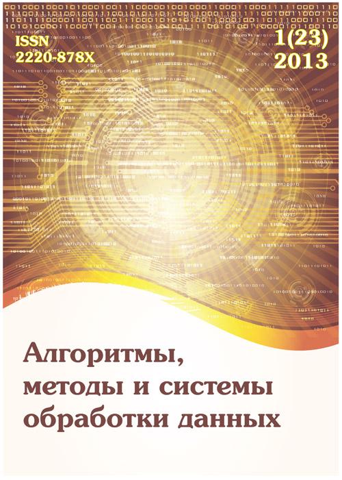 amisod-2013-1-23-500