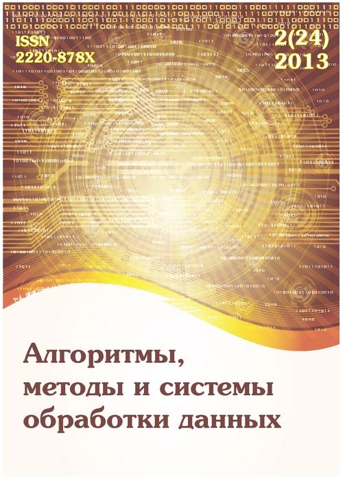 amisod-2013-2-24-500
