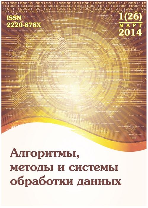 amisod-2014-01-26-500