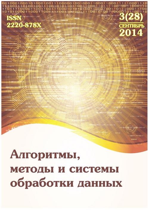 amisod-2014-03-28-500